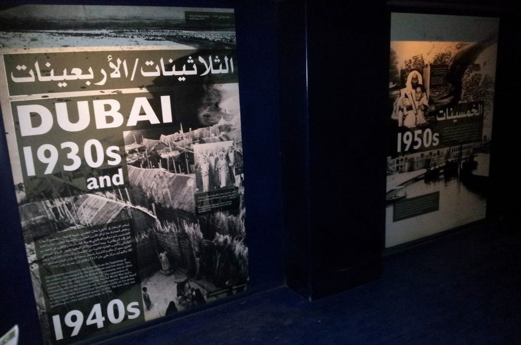 Dubai: MUSEUM, WHAT TO SEE (9)