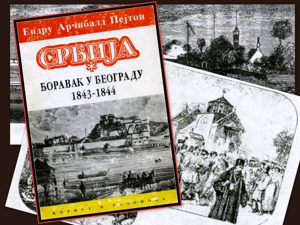 Srbija: BILIJAR U TURSKOJ ODEĆI (2)