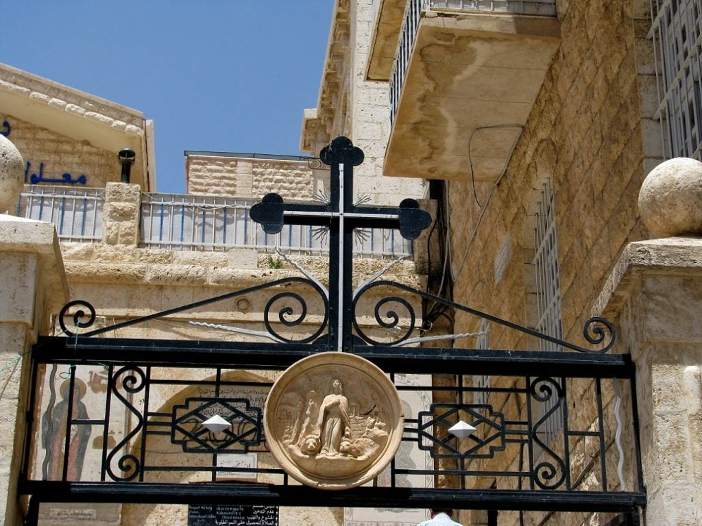 Homage to Syria: MAALOULA (6)