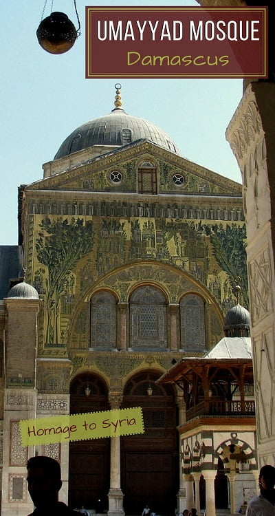 Syria-facts-Damascus-Umayyad-Mosque-Glimpses-of-The-World